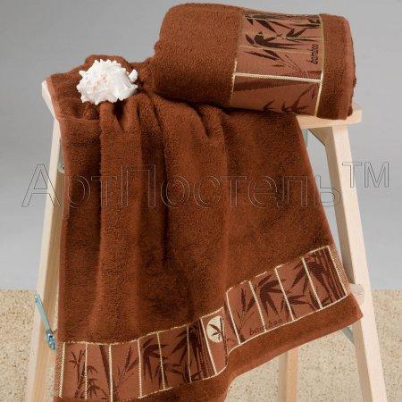 Набор полотенец (коричневый) бамбук, Арт Дизайн