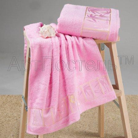 Набор полотенец (розовый) бамбук, Арт Дизайн
