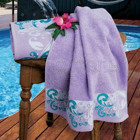 Набор полотенец (сиреневый) хлопок, Арт Дизайн