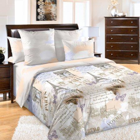 Постельное белье «Вояж» 1,5 - спальное, Перкаль, Текс-Дизайн