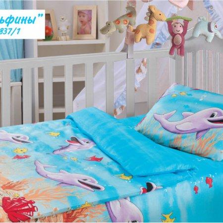 «Дельфины» дет. кроватка постельное белье, Бязь, НордТекс