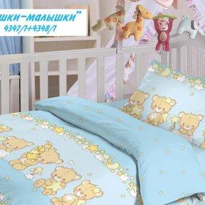 Постельное белье Мишки малышки дет. кроватка