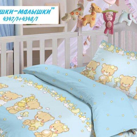 «Мишки малышки» дет. кроватка постельное белье, Бязь, НордТекс