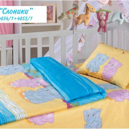 «Слоники» дет. кроватка постельное белье, Бязь, НордТекс