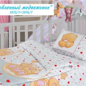Влюбленный медвежонок дет. кроватка