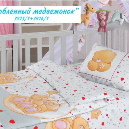 «Влюбленный медвежонок» дет. кроватка постельное белье, Бязь, НордТекс