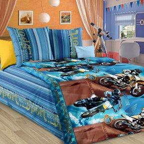 «Драйв №2» 1,5 - спальное постельное белье, БЯЗЬ, Текс-Дизайн