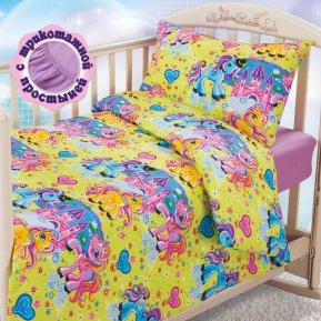 Постельное белье Чудо пони дет. кроватка на резинке