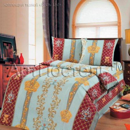 Постельное белье «Королевская постель» 1,5 - спальное, Бязь, Арт Дизайн