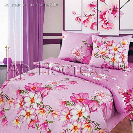 «Магнолия» семейное постельное белье, Бязь, Арт Дизайн