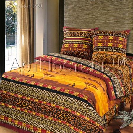 «Саванна» семейное постельное белье, Бязь, Арт Дизайн