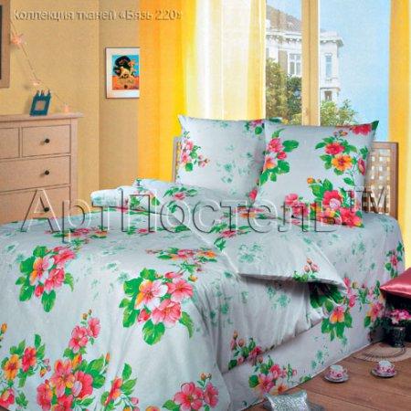 Постельное белье «Яблоневый цвет» семейное, Бязь, Арт Дизайн