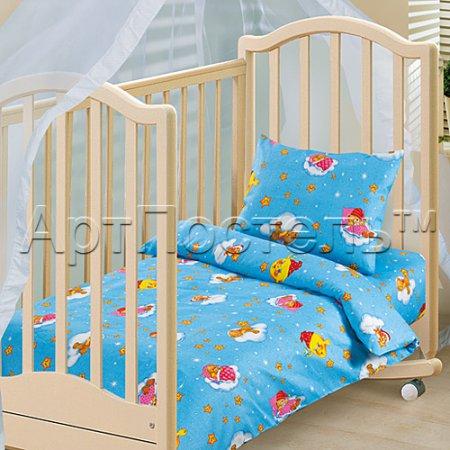 «Облачко (синий)» дет. кроватка постельное белье, Бязь, Арт Дизайн