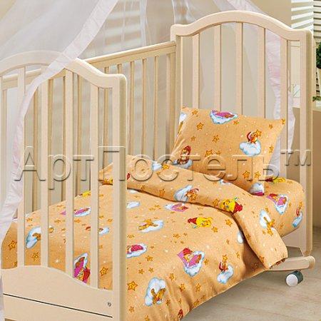 «Облачко (желтый)» дет. кроватка постельное белье, Бязь, Арт Дизайн