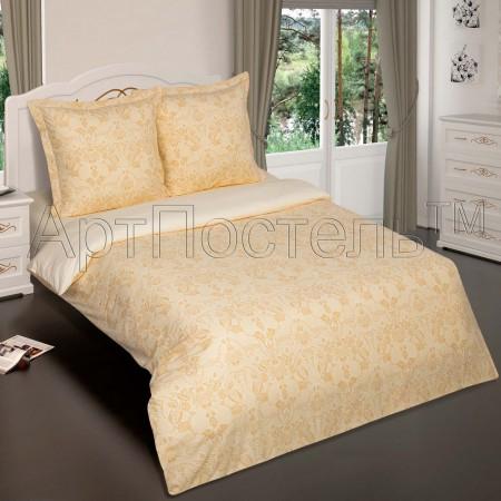 Постельное белье «Грация Шампань» 1,5 - спальное, Поплин, Арт Дизайн