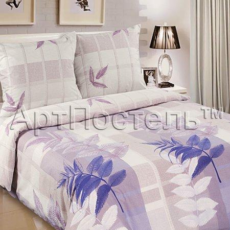 Постельное белье «Натурель» 1,5 - спальное, Поплин, Арт Дизайн