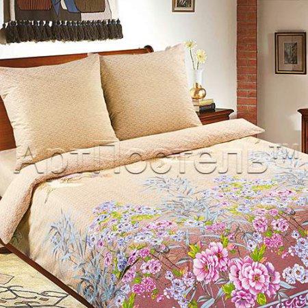 Постельное белье «Рассвет» 1,5 - спальное, Поплин, Арт Дизайн