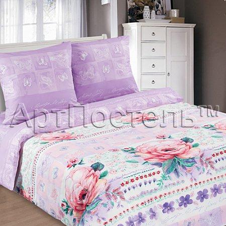 Постельное белье «Венера» двуспальное с европростыней, Поплин, Арт Дизайн