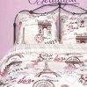 Постельное белье «Прогулка по Парижу» семейное, Поплин, Арт Дизайн