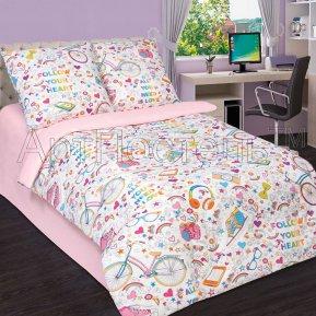 «Модные штучки» 1,5 - спальное постельное белье, ПОПЛИН, Арт Дизайн