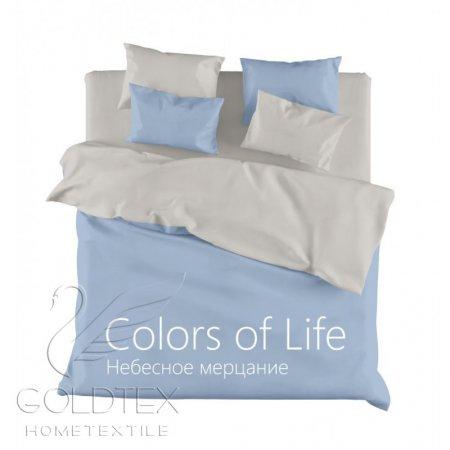 Постельное белье «Небесное мерцание» 1,5 - спальное, Сатин, Goldtex