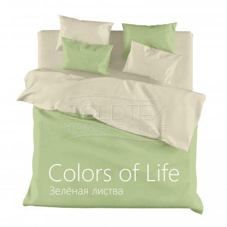 Постельное белье «Зеленая листва» двуспальное с европростыней, Сатин, Goldtex