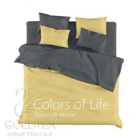 Постельное белье «Золотой песок» двуспальное с европростыней, Сатин, Goldtex