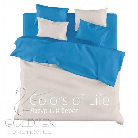 Постельное белье «Лазурный берег» 1,5 - спальное, Сатин, Goldtex
