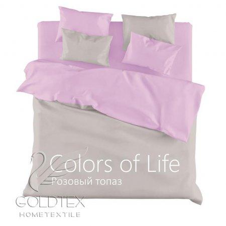 Постельное белье «Розовый топаз» двуспальное + евро, Сатин, Goldtex