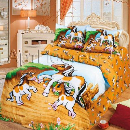 «Прогулка» 1,5 - спальное постельное белье, Сатин, Арт Дизайн