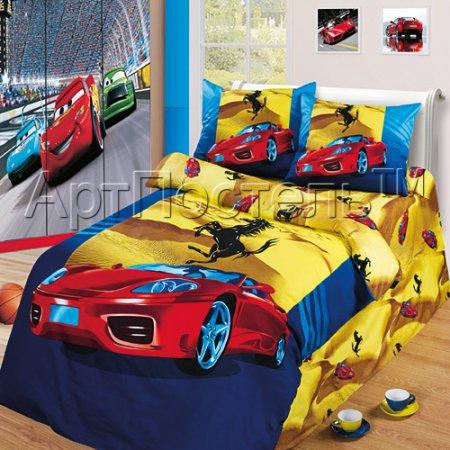 «Сила успеха (желтый)1,5 постельное белье, Сатин, Арт Дизайн