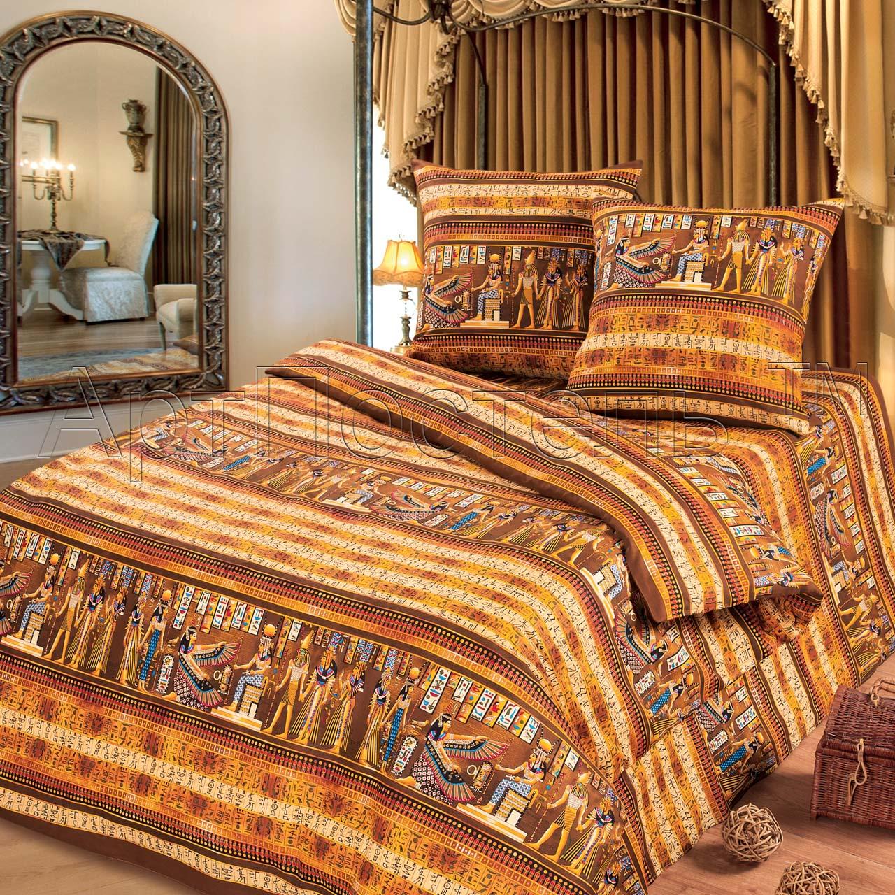 81e3d45927fe «Египет» двуспальное с европростыней постельное белье, БЯЗЬ, Арт Дизайн. «